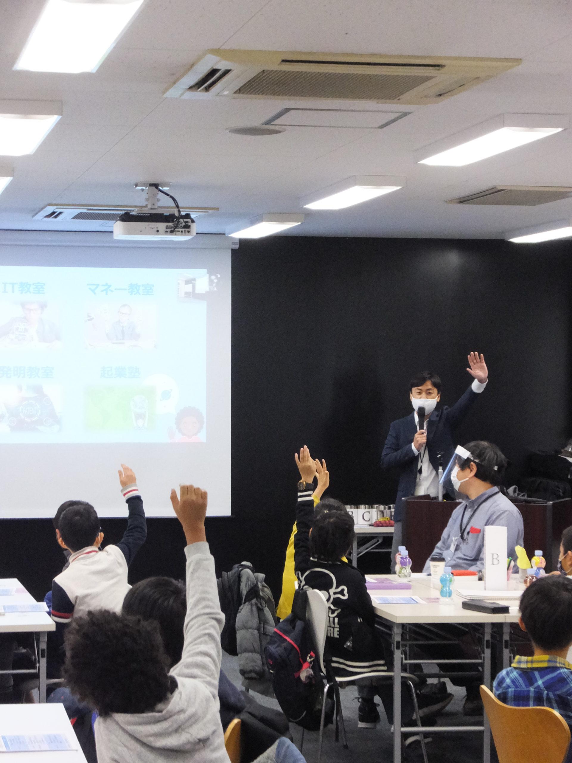 町田市新産業創造センターの北川氏の講義